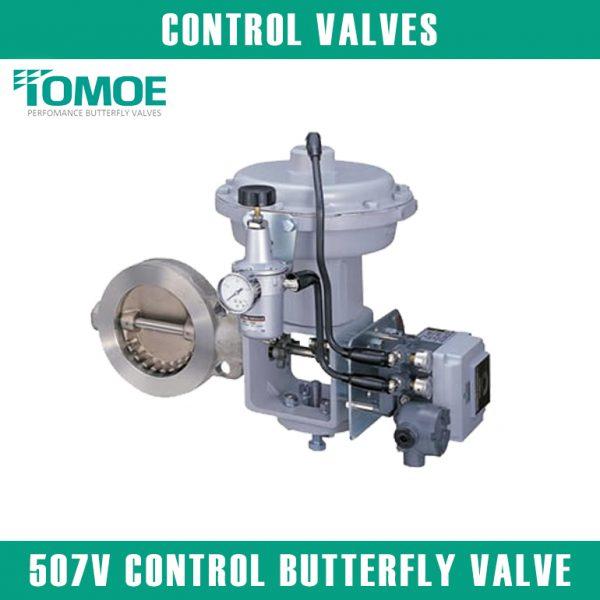 507V CONTROL BUTTERFLY VALVE