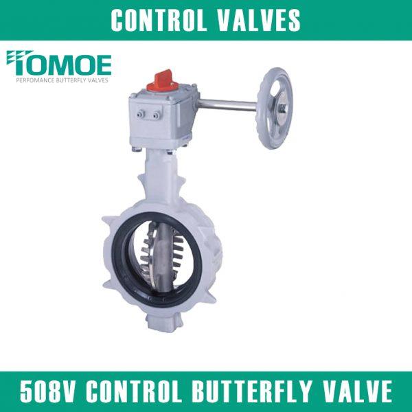 508V CONTROL BUTTERFLY VALVE