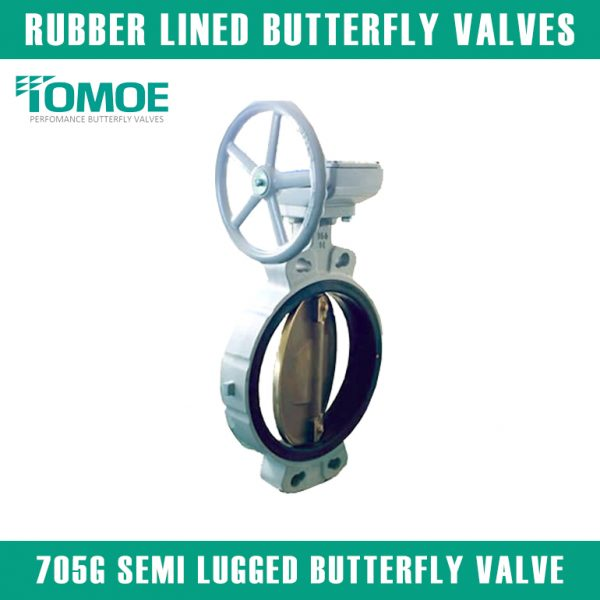 705G SEMI LUGGED BUTTERFLY VALVE